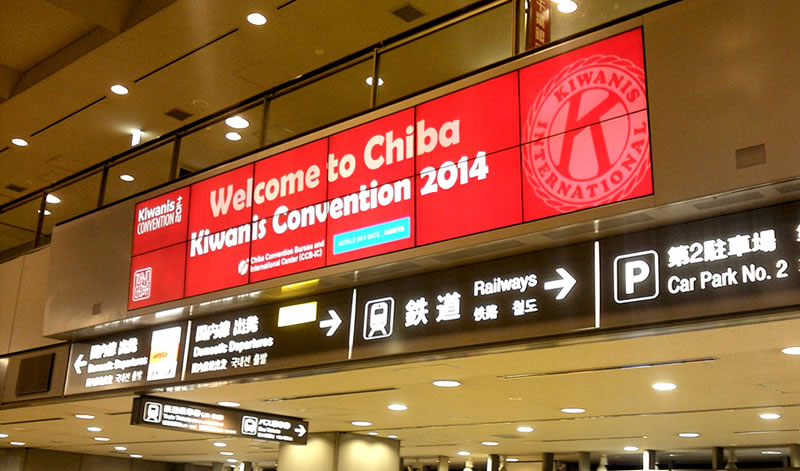 First Time in Japan! The 99th Kiwanis International Convention held