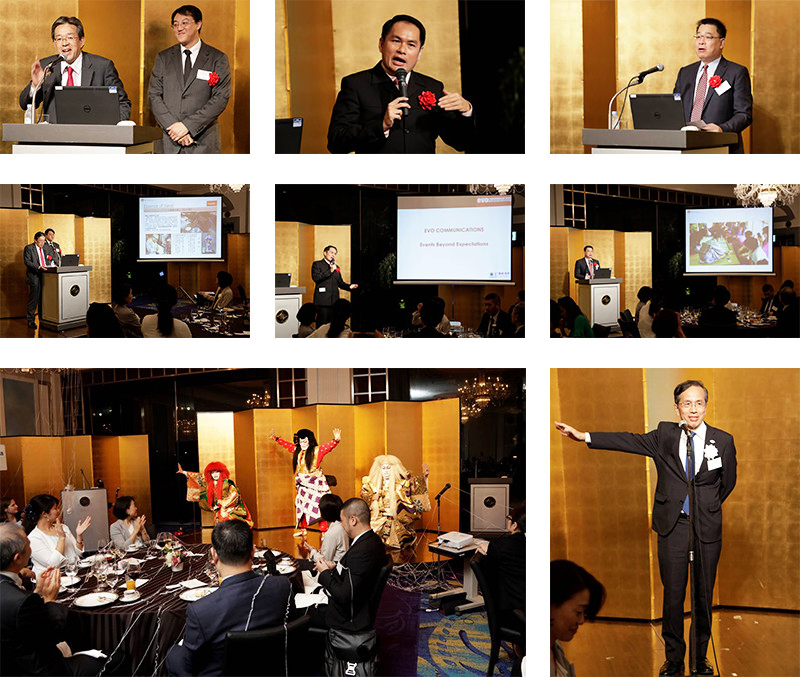 Award Ceremony at the Hotel New Otani Tokyo 2