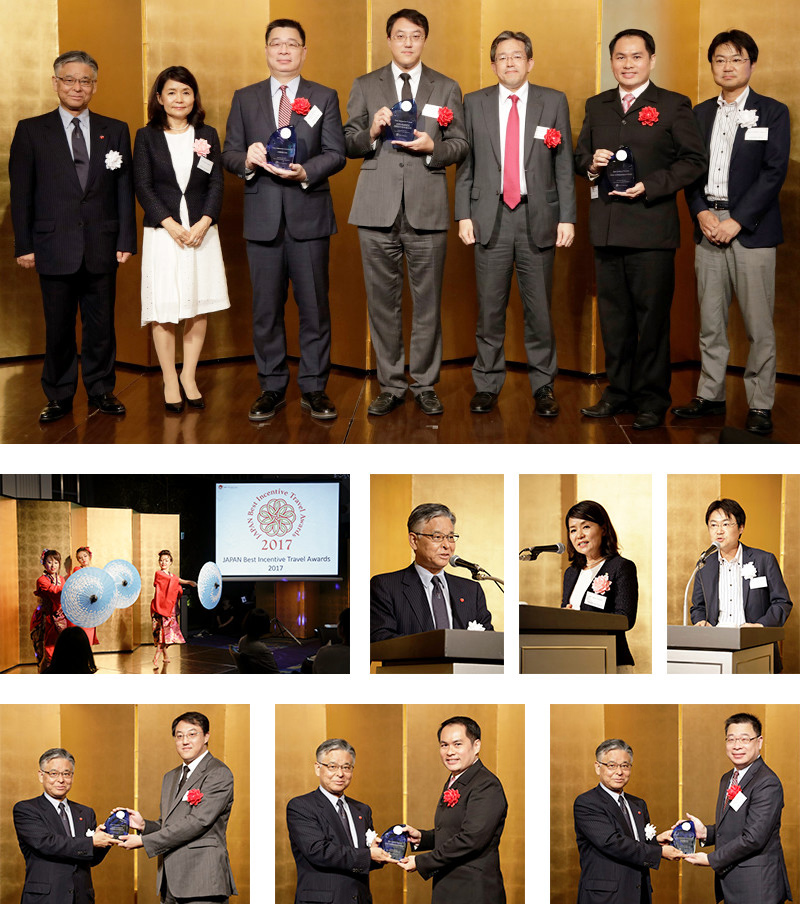 Award Ceremony at the Hotel New Otani Tokyo