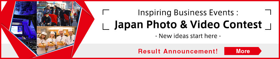 Home | Japan  Meetings & Events